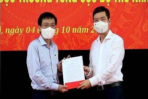 Ông La Văn Thịnh được bổ nhiệm làm Phó Tổng cục trưởng Tổng cục Dự trữ nhà nước